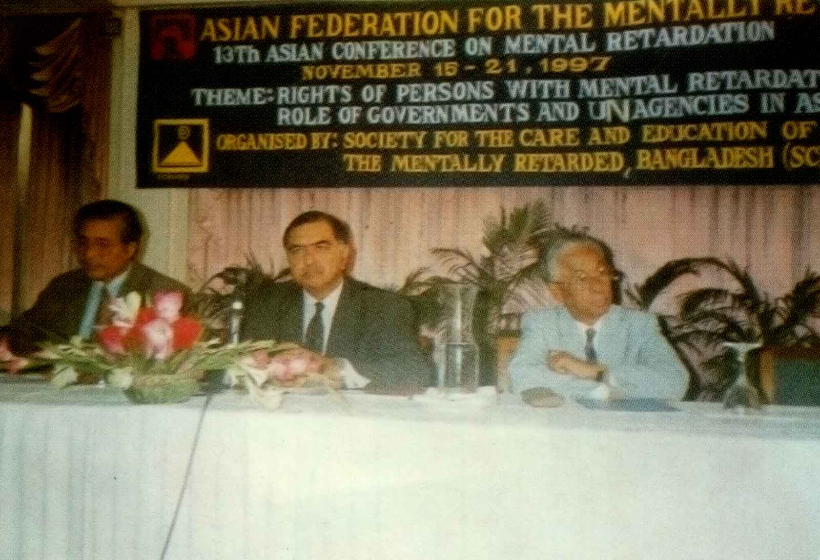 Honorable guests at the 13th ACMR Bangladesh, 1997