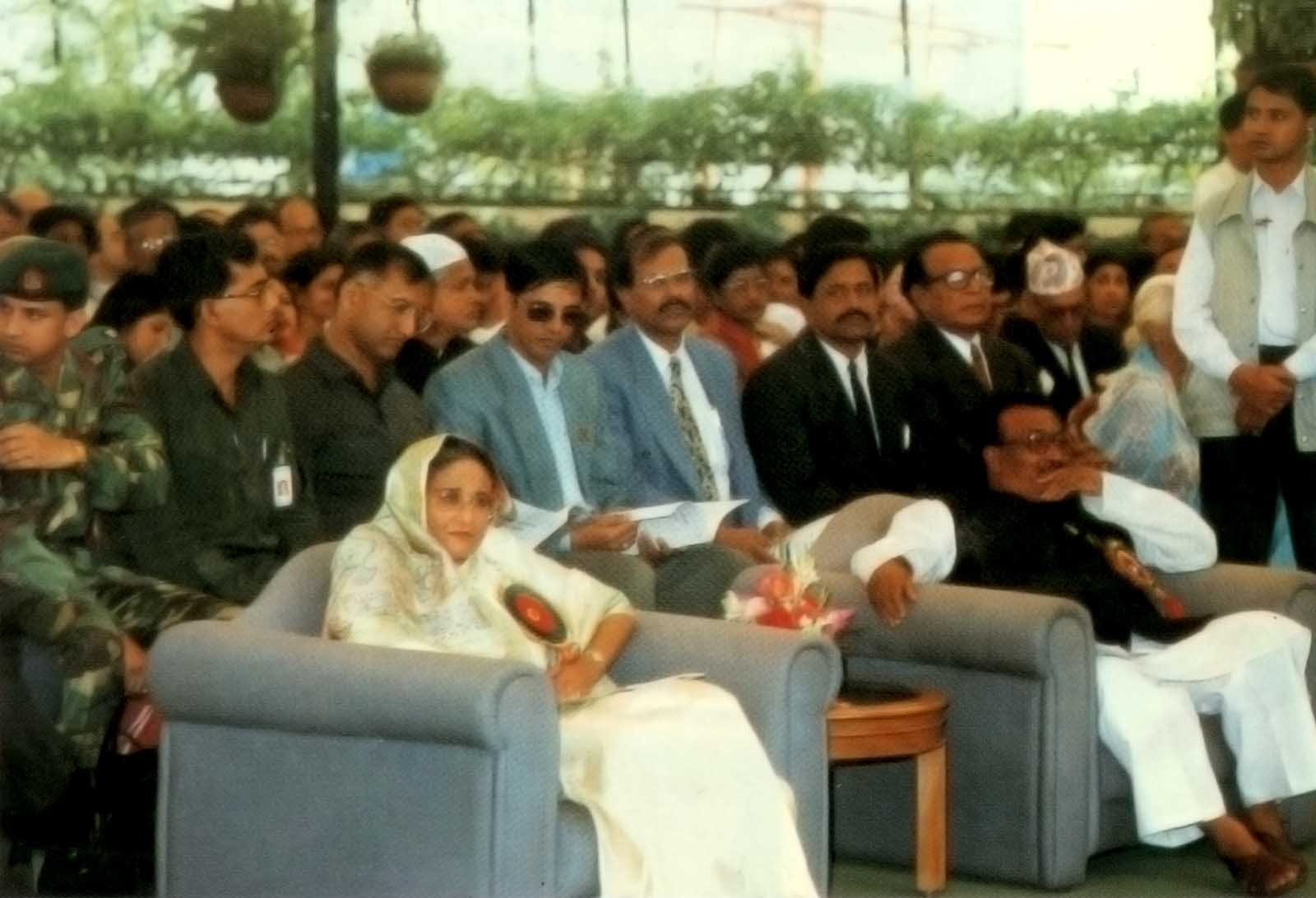 Prime Minister Sheikh Hasina at the 13th ACMR Bangladesh, 1997